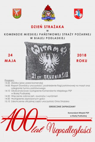 DZIEN STRAŻAKA W kmpsp bp 2018 w2-1